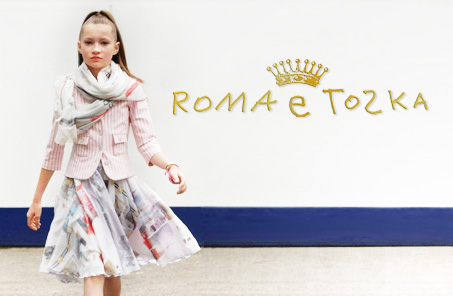 Roma e Toska